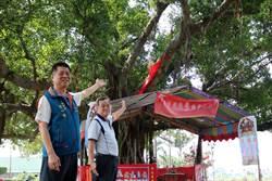 三年一科西港香 23日厚德宮取「舟參」