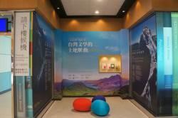 文學新亮點  從旅途中發現台灣文學的美