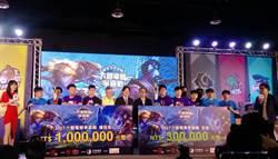 新北代表隊ahq Fighter 勇奪六都電競爭霸戰冠軍