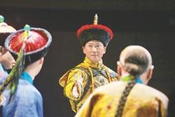 《北京法源寺》台灣首演