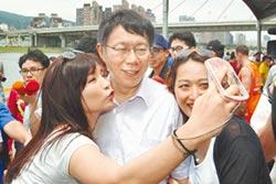 鄭寶清批柯文哲變淺紅 呼籲國民黨應和他對比民調
