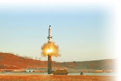 北韓火星12老舊 恐難精準命中關島