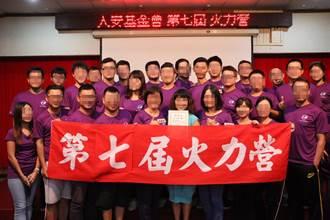 紫衣遭影射妙禪人安基金會募捐受重創
