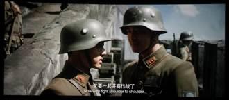 淞滬會戰壯烈抗日 陸電影肯定國軍正面戰場貢獻