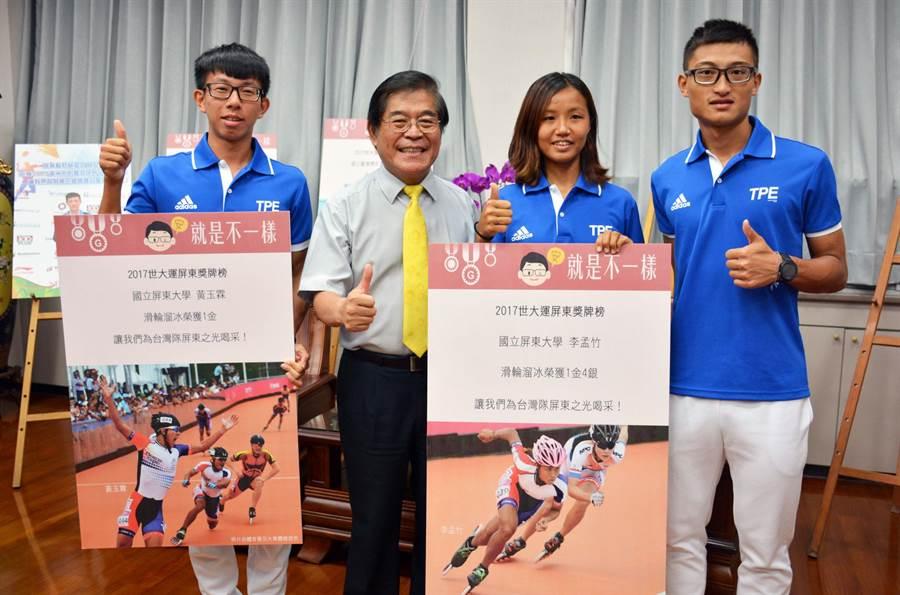 屏東大學滑輪選手,在此次2017台北世大運賽場上大放異彩。(林和生攝)