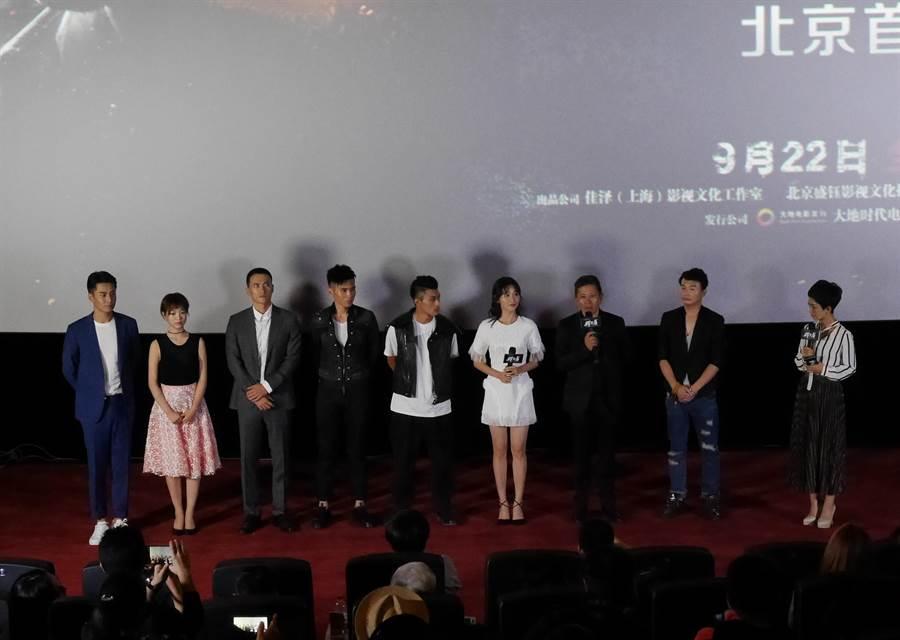 大陸近年來首個正面描述國軍在抗戰貢獻的電影《捍衛者》,選在918事變86周年首映,導演與演員於首映後舉行見面會。(圖/陳君碩)