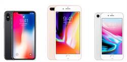 買iPhone 8不用等 因為果粉都在等iPhone X
