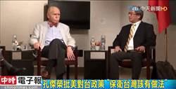 無需屈服於中國 孔傑榮:創造入聯條件並不難