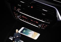 iPhone X太夯!知名蘋果分析師:iPhone 8預購量受影響