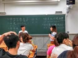 青年志工樂教外籍移工 協助融入台灣社會