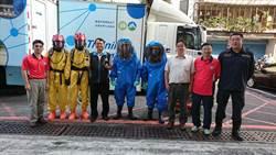 亞洲首創!環保署打造仿真模組車輛 毒化災訓練逼真
