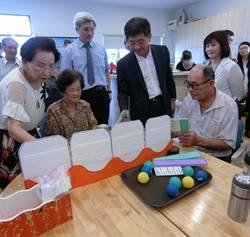衛福部長陳時中訪北斗第1間日照中心