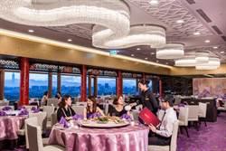 在台北圓山飯店飲早茶 品一份港式悠閒
