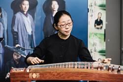 古箏自彈自唱兩相宜    上海民族樂團團長羅小慈來台演出