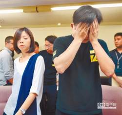 罷免案民進黨籲投反對票 網酸黃國昌:果然回去討救兵