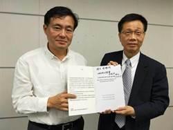 洪耀福:台商首次發行白皮書 有利協助台灣與各國經貿往來