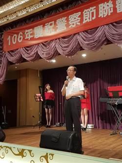 接任台北市警局長 陳嘉昌:全力以赴