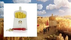 今年最「欠炸」的薯條包!Delvaux 袖珍手袋充滿「超現實主義」幽默