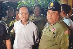 柬媒指民進黨干涉該國內政》外交觀察-政黨海外交流別亂了套