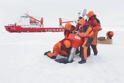 北極構冰上絲路 主權分歧需克服