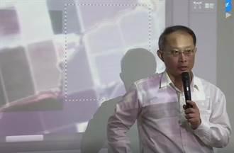 福衛五號影像失焦 國研院: 取像儀焦距偏移 正調校對焦