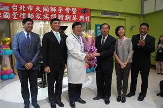 台大雲林分院獲贈百萬鋼琴   三名醫師輪流上陣啟用