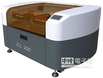 佳興推佳速雷-4060 桌上型雷射切割機
