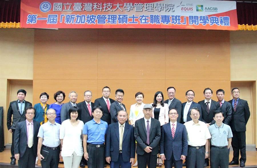 台科大正式成立「新加坡管理碩士在職專班」,來自新加坡、馬來西亞、香港等地企業CEO專程飛台正式上課。(台科大提供)