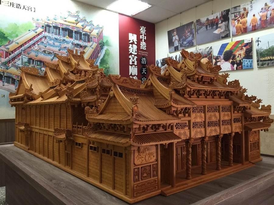 大庄浩天宮歷史建築遷建及廟宇新建工程,19日公告公開招標。(浩天宮提供)