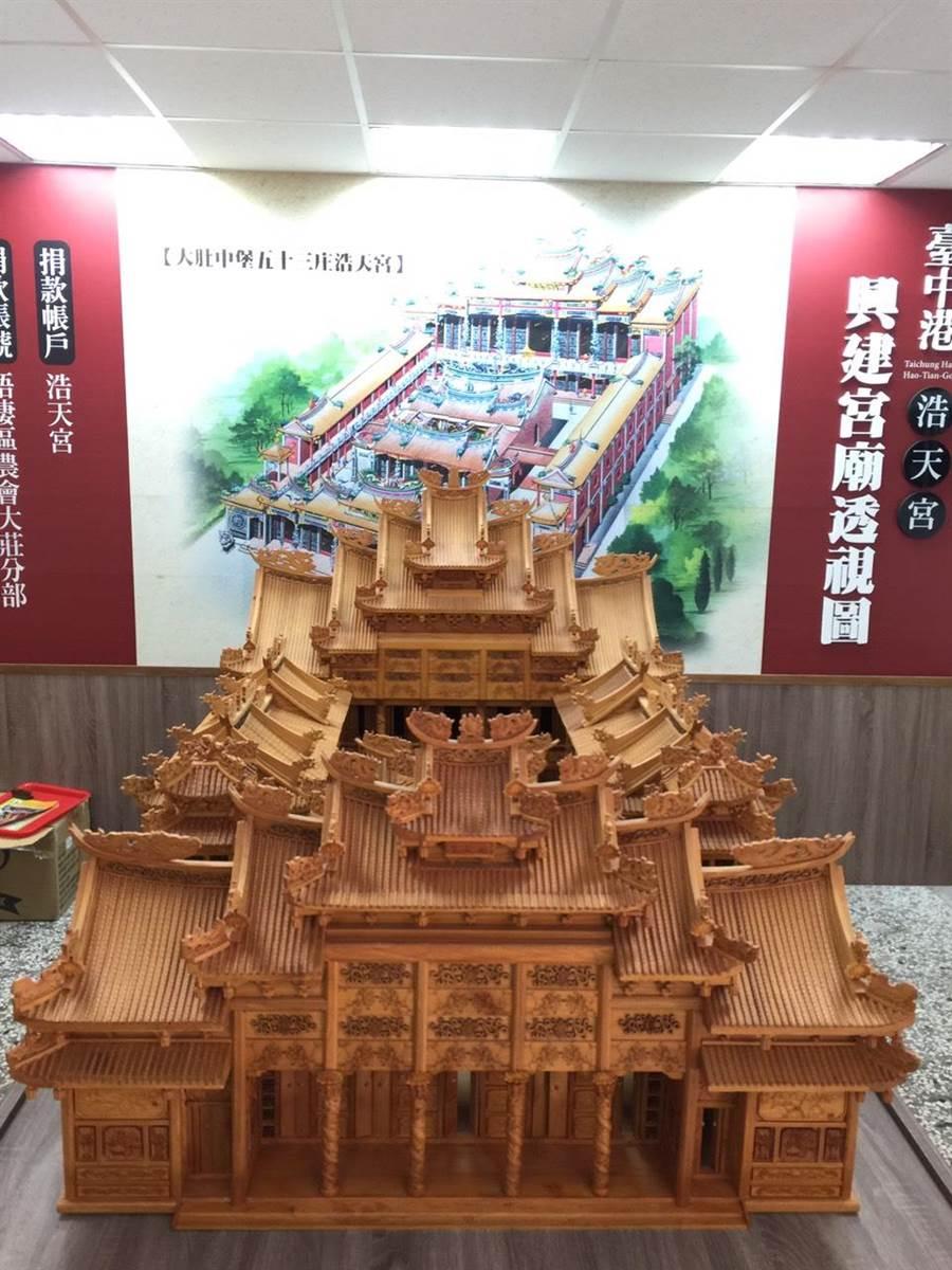 大庄浩天宮歷史建築遷建及廟宇新建工程,20日開始領標。(浩天宮提供)