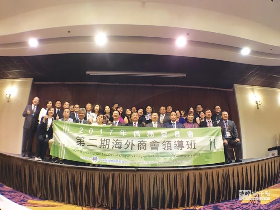 僑委會副委員長呂元榮與本屆回台台商學員共同合影。  圖/蔡淑芬