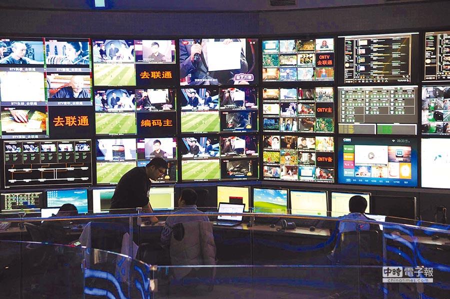 北京一家電視台工作室。(CFP)