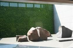 國美館地王「由鉅大恆」 將美術館帶進社區