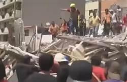 墨西哥強震 樓房倒塌影像曝光