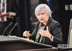 《名家觀點》Fed這次會縮表+升息?美元空頭該這麼盤算....