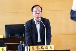 中市警察局長陳嘉昌調任北市 林佳龍:感謝讓治安平穩進步