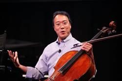 噹噹噹上課了!老師是誰?大提琴家馬友友!