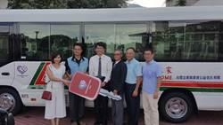 台塑、慶寶公益信託捐助「台東阿尼色弗兒童之家」交通車