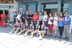 日管處埔里遊客服務中心 賣在地農產冰淇淋