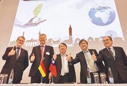 工業4.0全球全方位合作 友嘉集團與西門子簽約