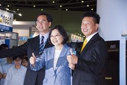 全球最大顯示器產業展 今登場