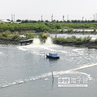 富宸i-FISH 瞄準漁業4.0