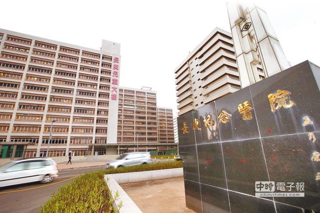 林口長庚醫院外觀。(本報資料照片)