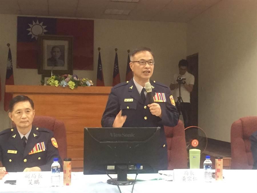 台南市警察局長黃宗仁。(曹婷婷攝)
