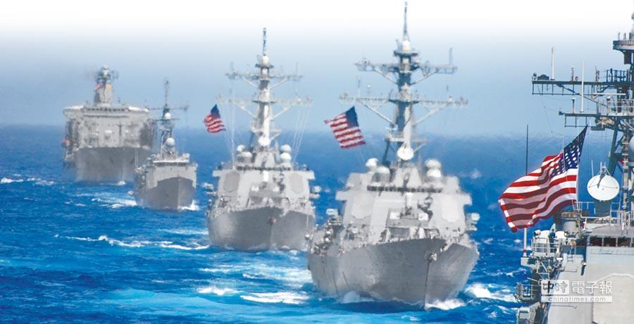 圖為美軍戰艦編隊巡航(摘自美國海軍官網)。