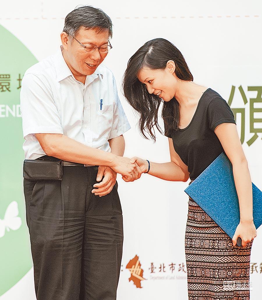 台北市長柯文哲(左)19日出席2017第一屆台北智慧生態社區設計競圖頒獎典禮,並頒發獎狀給得獎的團隊代表。(本報系記者鄭任南攝)