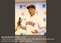 MLB》史上首位西藏新秀 加盟紅襪