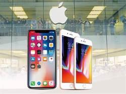 《先探投資週刊》iPhone X亮相利多?利空?