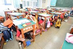 921彰縣府結合各學校同步實施1分鐘避震演練
