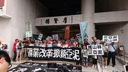 花蓮原民到立院訴求修法 終結亞泥採礦權